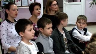 День книги в Детском университете ДГТУ