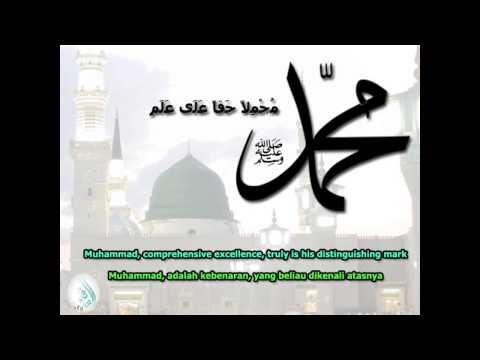Qasidah al-muhammadiyah - with translation/dengan terjemahan