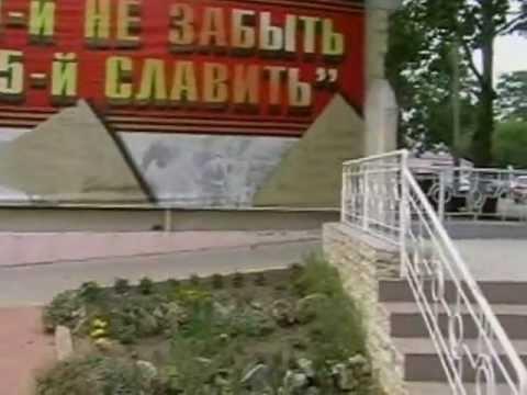 знакомства краснодарский край город темрюк