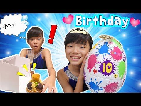 もしもバースデーケーキが・・・ドッキリ☆あきら10歳バースデー☆