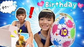 もしもバースデーケーキが・・・ドッキリ☆あきら10歳バースデー☆ thumbnail