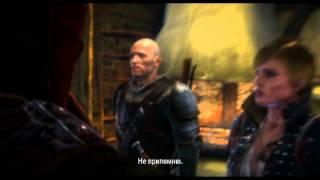 Геральт и Синие Полоски отжигают! The Witcher 2
