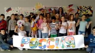 видео Школьное краеведение