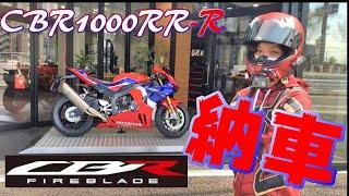 乗り出すのは6:27〜 ☆所有バイク HONDA CBR1000RR Fireblade SP(2018) HONDA スーパーカブ110 60th anniversary(2019) Harley-Davidson...