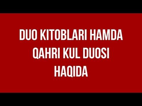 """Savol-javob: """"Duo kitoblari hamda Qahri kul duosi haqida"""" (Shayx Sodiq Samarqandiy)"""