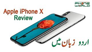 iPhone X Urdu Review