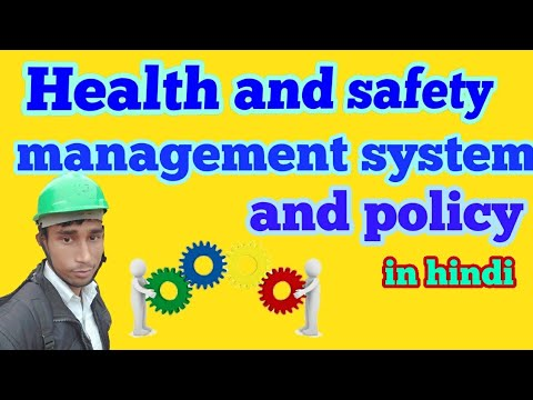 Health And Safety Management System In Hindi / Health And Safety Policy In Hindi / Safetymgmtstudy