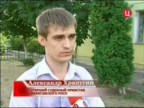 ТВЦ. События Маркс. 23.08.2010