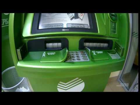 ответ службы безопасности сбербанк по нештатному оборудованию на банкомате