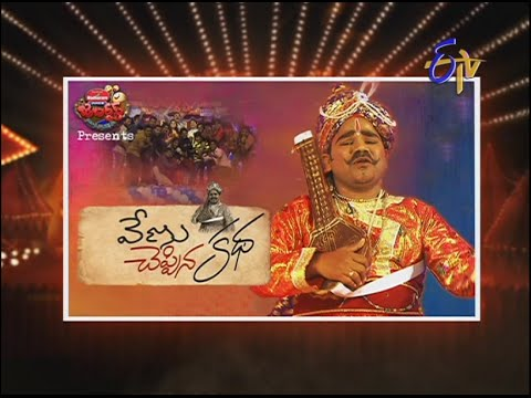 Jabardasth - 1st January 2015 - జబర్దస్త్ - Full Episode