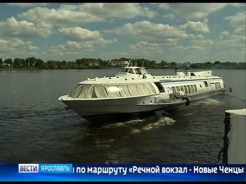 Стало известно расписание речных трамваев в Ярославле