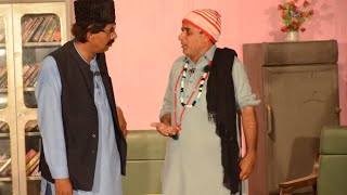 theater play | Full Comedy Drama 3 Idiots last part | SINDHI DRAMA