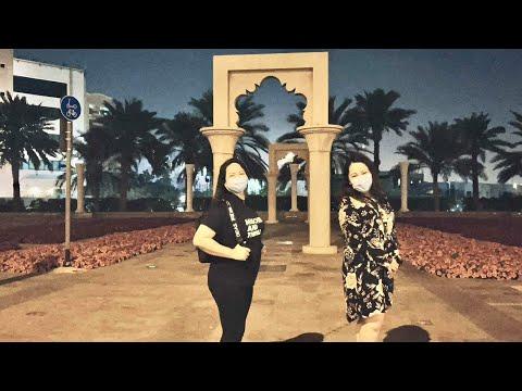 Stardom @ Museum #Etihad Museum #Awesome…