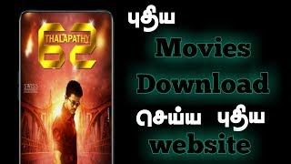 Best Website For Tamil Movies Download in HD | Its ShowTime