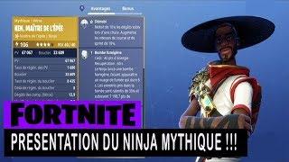FORTNITE - SAUVER THE WORLD - MYTHICAL NINJA !!! PRESENTATION
