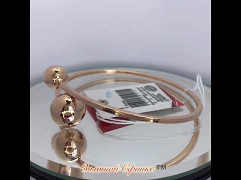 Золотой браслет 820119