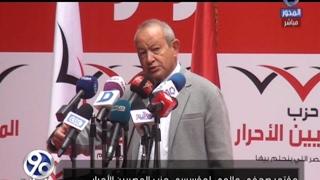 بالفيديو.. ساويرس لرئيس الوزراء: « بحبك»