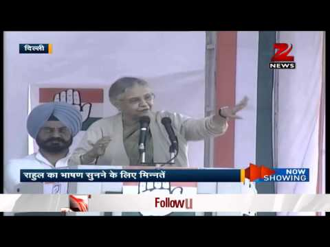 Rahul Gandhi Delhi rally: People leave venue, Rahul winds up speech in 6 minutes