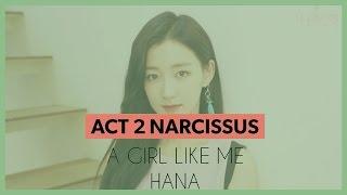 eng gugudan act 2 a girl like me ep 1 2 hana