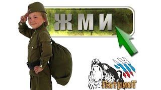 Обзор детских совестких костюмов