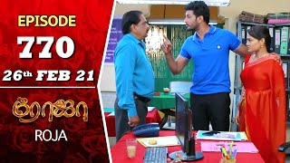 ROJA Serial | Episode 770 | 26th Feb 2021 | Priyanka | Sibbu Suryan | Saregama TV Shows