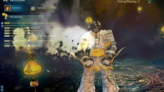 Blade and Soul - KungFu Master PvP - Arena 1v1 - Ultra HD