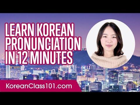 Learn Korean Pronunciation in 12 Minutes