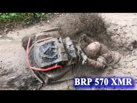 ПРОВЕРЯЕМ BRP XMR 570 В ГРЯЗИ