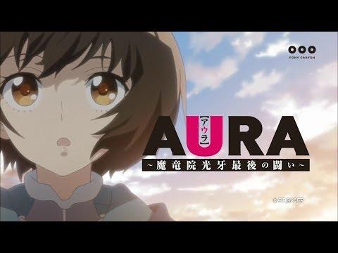 Aura Maryuuinkouga Saigo No Tatakai  「 AMV 」 - Candles (HD)