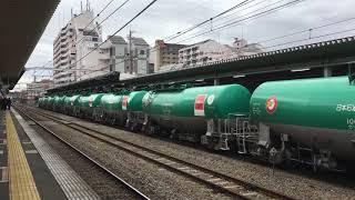 EF210形貨物列車 西国分寺通過