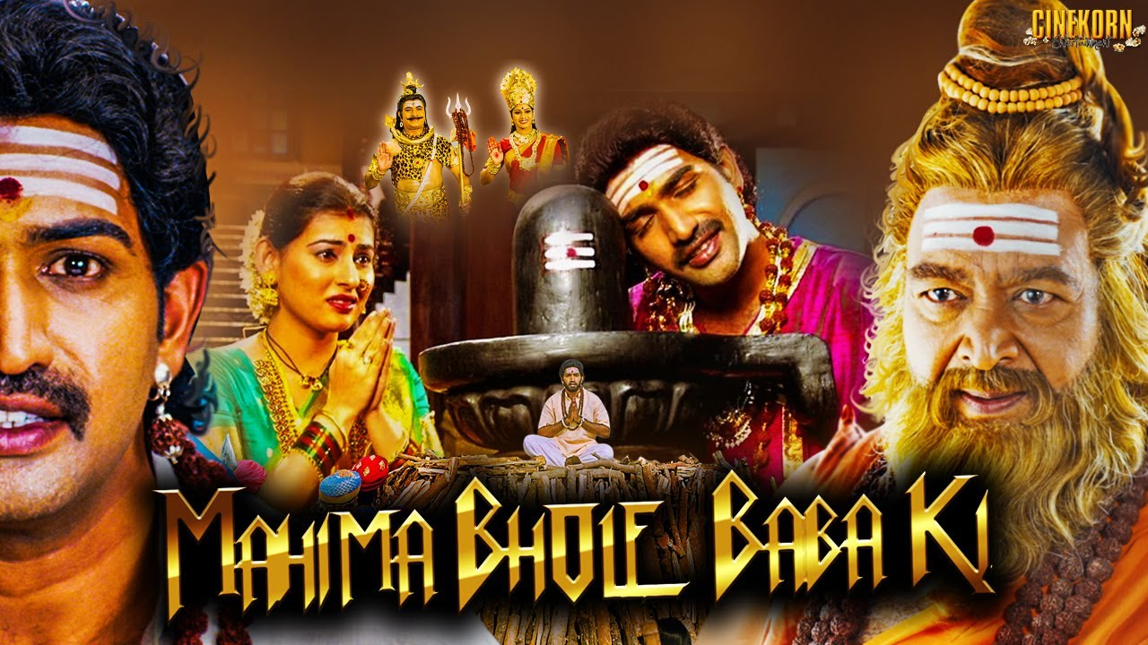 Mahima Bhole Baba Ki (Maha Bhaktha Siriyala) Latest Hindi Dubbed Movie 2020 | Devotional Movies