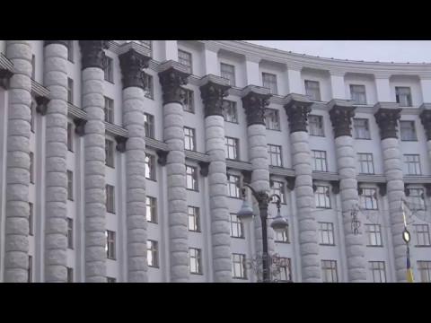 Кабмин Украины. Кабінет міністрів України. The Cabinet of Ministers of Ukraine