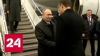 Самолет президента России прибыл в Будапешт