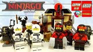 Что круче Лего, Лепин или Декул, сравнение по Ниндзяго Фильму - 70606