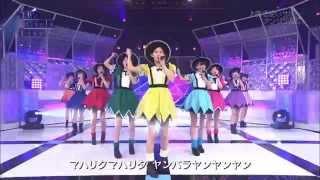 2015年7月22日発売のトリプルA面シングルより アンジュルム 「魔法使い...