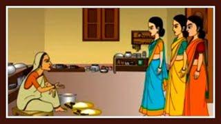 Çocuklar | Bangla Karikatür | Karikatür Çocuklar | Bölümü İçin Sonsari Bou | Bengalce Çizgi film Video Hikayesi 2