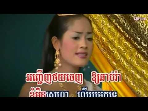 nhac phim khmer movie song khmer ►ស័ង្ខសិល្បជ័យ