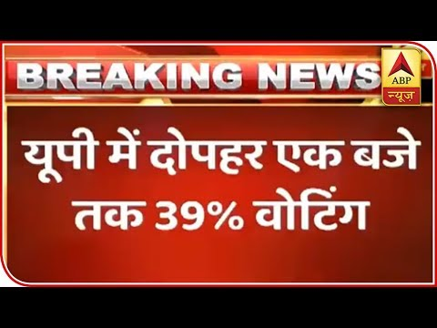 For Uttar Pradesh, The Voter Turnout At 1 PM Is 39% | ABP News