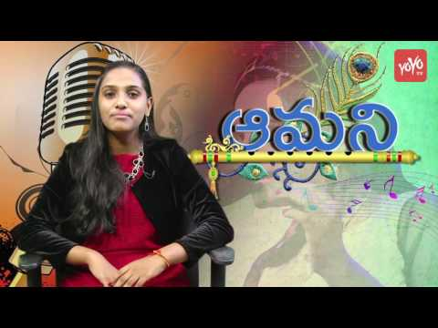 I've Got a Fire for a Heart Song | Hollywood English Movie Song by Singer Pranati | YOYO TV Channel