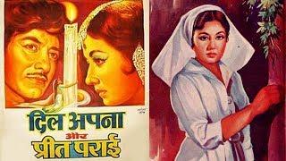 दिल अपना और प्रीत पराई | Dil Apna Aur Preet Parai (1960) | Full Hindi Movie | Meena Kumari