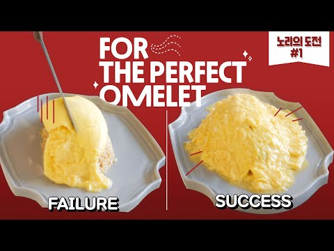 How to Succeed the Most Difficult Japanese Omelette! (+full ver.)