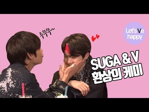 [BTS SUGA/V] yoongi & taehyung Bromance (feat. I LOVE YOU)