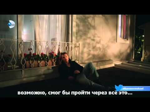 В ожидании солнца 48 серия русская озвучка