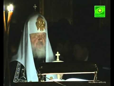 27573 - Канон Андрея Критского -