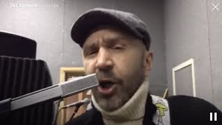 Сергей Шнуров - Ах уехала жена! Отпускная (Песня live)