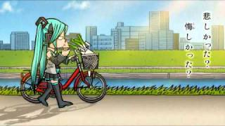 Hatsune Miku 初音ミク- Mukashi Mukashi No Kyou No Boku 昔昔の今日の僕