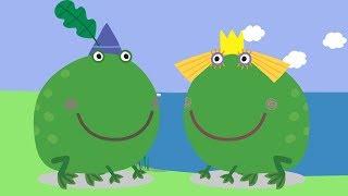 Le Petit Royaume de Ben et Holly Le Prince Grenouille | Episode Complet | Dessin animé