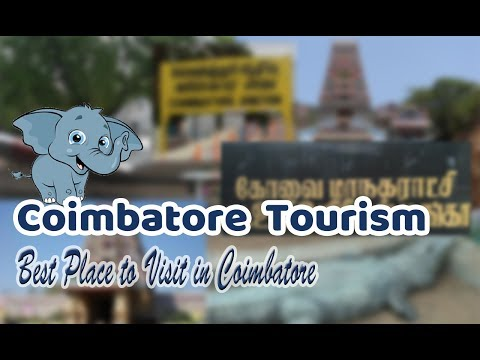 Best Place to visit in Coimbatore - VOC Park in 2017 -  வா.ஊ.சி  பூங்கா