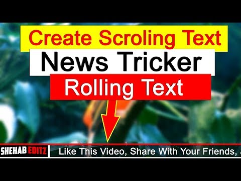 How To Create News Tricker/Scrolling Text | After Effects Tutorial | Rolling Text