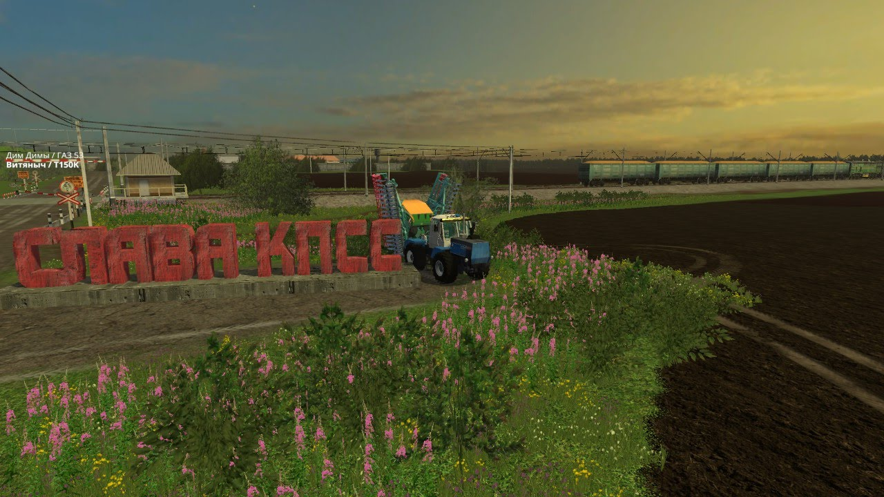 Скачать моды на фермер симулятор 15 карты